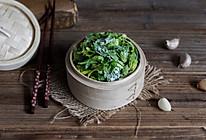 粉蒸芹菜叶的做法