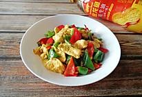 青红椒炒鸡蛋#金龙鱼舌尖美味·油你掌勺#的做法
