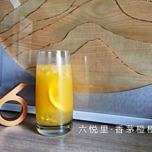 香茅橙橙(500cc)