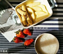 ☞鳕鱼鸡肉肠☜手指食物的做法