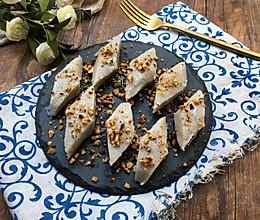 芋头糕(路飞酱最爱的家乡小吃)的做法