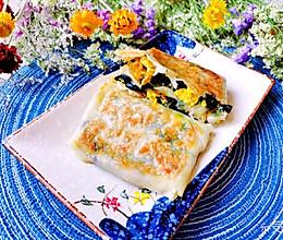 #换着花样吃早餐#不用揉面的【韭菜盒子】的做法