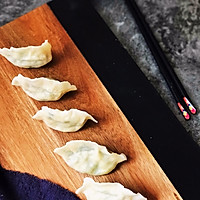 四鲜饺子的做法图解11