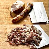 春笋豌豆咸肉糯米饭的做法图解2