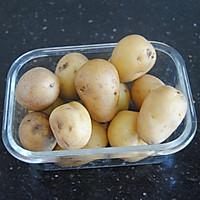 迷迭香辣土豆的做法图解1