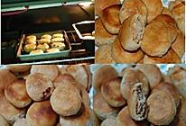 自制好吃的中秋月饼的做法