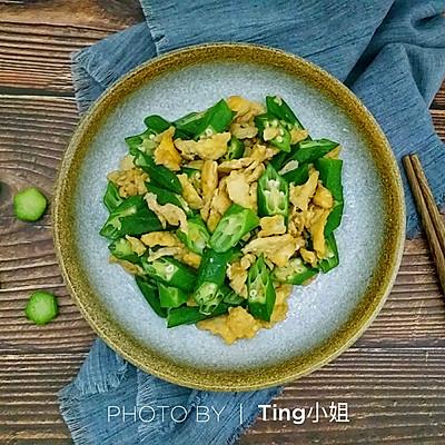 快手菜――美味又营养的鸡蛋秋葵