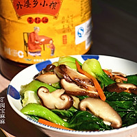 香菇青菜#金龙鱼外婆乡小榨菜籽油#的做法图解16