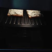 火烧云土司的做法图解5
