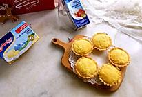 椰挞#安佳烘焙学院#的做法