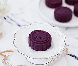 紫薯南瓜月饼的做法