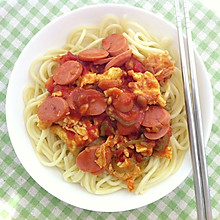 秘制西红柿鸡蛋拌面