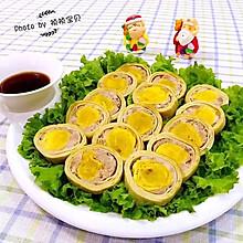 千张鲜肉卷咸蛋黄