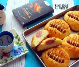 热狗面包的做法