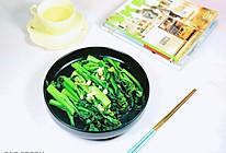 #花10分钟,做一道菜!#上班一族快手菜—蒜蓉炒菜心的做法