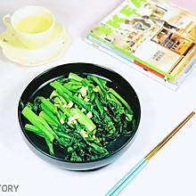 #花10分钟,做一道菜!#上班一族快手菜—蒜蓉炒菜心