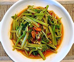 凉拌小芹菜的做法
