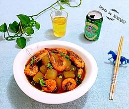 海虾偶遇冬瓜#家宴拿手菜#的做法