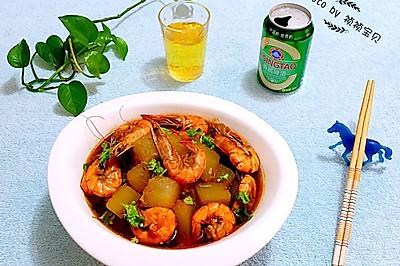 海虾偶遇冬瓜#家宴拿手菜#
