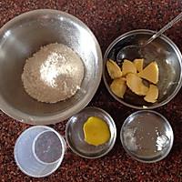 自制蛋挞(不用叠被子的挞皮&嫩滑蛋挞液)的做法图解1