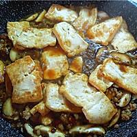 肉末香菇烩老豆腐:夏日家常菜的做法图解14