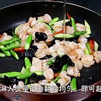新手也能做的美味【芦笋炒虾仁】的做法图解4