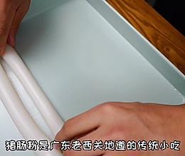 #美食视频挑战赛#自制老西关传统小吃猪肠粉的做法