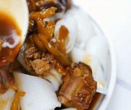 #美食视频挑战赛#老广秘制酱汁猪肠粉的做法
