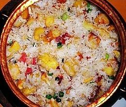 滇味洋芋焖饭的做法