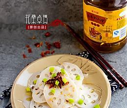 油淋藕片#金龙鱼外婆小榨菜籽油#的做法
