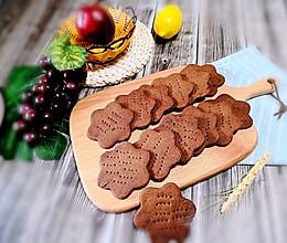 #母亲节,给妈妈做道菜#黑麦消化饼的做法