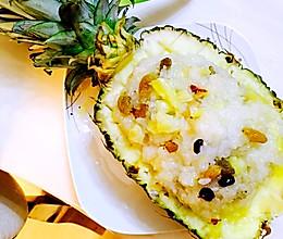 菠萝饭(冬日饭后甜品的最佳选择)的做法