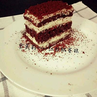 红丝绒蛋糕(正宗!此版上过美国美食节目)