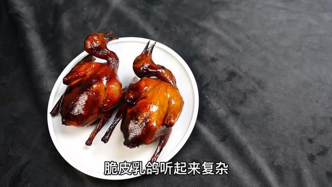 简单三步搞定广东名菜脆皮乳鸽的做法