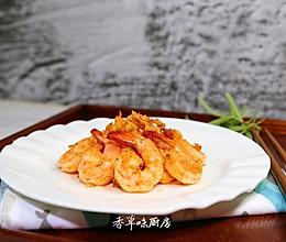 蒜香黄油爆虾(不用蕃茄酱)#脊岭岛盐田虾美味大挑战#的做法