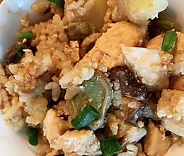 电饭锅做鸡胸肉焖饭(减肥健身都可以)简单方便的做法