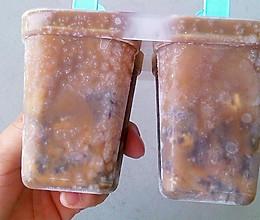 奥利奥咖啡冰棍的做法