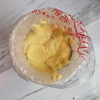 蛋黄饼干的做法图解5