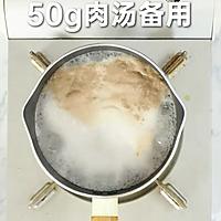 【日式肥牛饭】漫画里走出来的销魂肥牛饭,肉汁鲜美,吃完就哭了的做法图解11