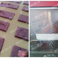 紫薯樱花饼干,有颜更好吃#浪漫樱花季#的做法图解8
