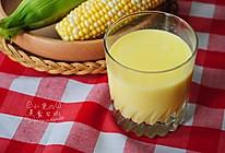 鲜奶玉米汁的做法
