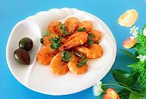 西红柿㸆大虾的做法