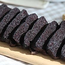 黑米蒸蛋糕 宝宝辅食微课堂