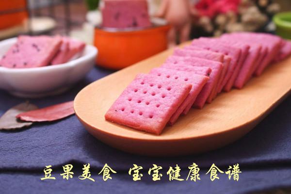 紫薯饼干 宝宝健康食谱