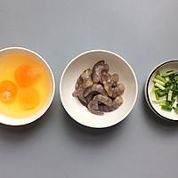 葱香虾仁炒鸡蛋 一口便爱上这鲜美细嫩的做法图解1