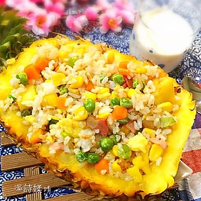 香水菠萝炒饭