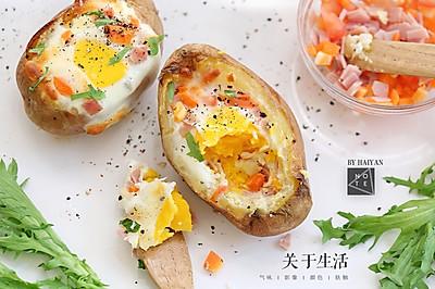 鸡蛋焗土豆