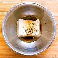 奶香牛油果轻美食越吃越健康的做法图解2