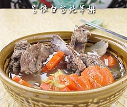 葛根白芷炖羊排:食疗晚春神经痛的做法