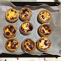 葡式蛋挞的做法图解7